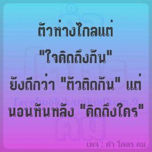 10169_471386952954934_1060751150_n