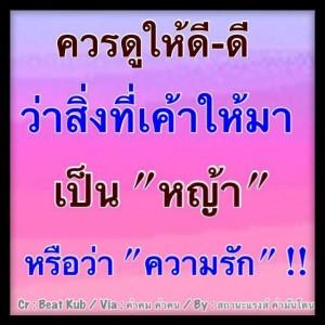 150686_321599951284140_1244231400_n-300x300