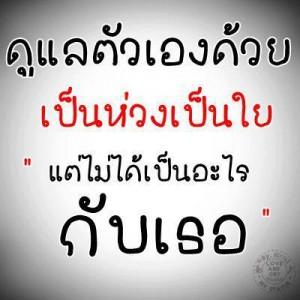 526085_473718685985830_6680532_n-300x300