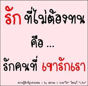 abmun_2_3
